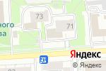 Схема проезда до компании Comepay в Кирове