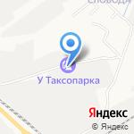 У таксопарка на карте Кирова