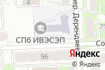 Схема проезда до компании СПбИВЭСЭП в Кирове
