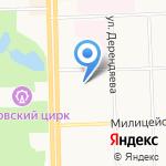 Комиссионный магазин на карте Кирова