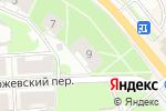 Схема проезда до компании Ромашка в Кирове