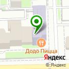 Местоположение компании Кировинтертранс