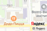 Схема проезда до компании Университет в Кирове