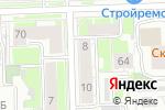 Схема проезда до компании ФаСольКа в Кирове