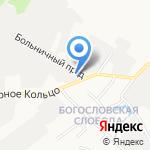 Black Stone на карте Кирова