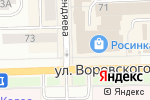 Схема проезда до компании Планета здоровья в Кирове