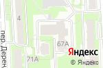 Схема проезда до компании Энерго-охрана в Кирове