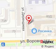 ТопМатрас-Киров