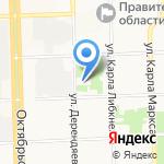 Концертный зал органной и камерной музыки на карте Кирова