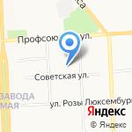 Студия стрижки Сергея Репина на карте Кирова
