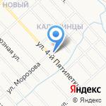 Лариса на карте Кирова