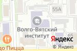 Схема проезда до компании Государственная жилищная инспекция Кировской области в Кирове