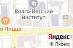 Схема проезда до компании Финам в Кирове