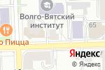 Схема проезда до компании Центр правового и социального развития в Кирове