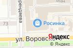 Схема проезда до компании Лабиринт.ру в Кирове