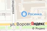 Схема проезда до компании Павлопосадские платки в Кирове