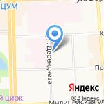 Центр патологии гемостаза на карте Кирова