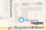 Схема проезда до компании Скарлет в Кирове