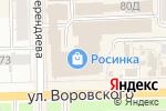 Схема проезда до компании LES в Кирове