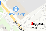 Схема проезда до компании Визит в Кирове