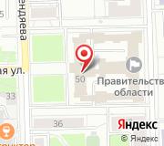 Министерство юстиции Кировской области