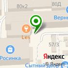 Местоположение компании Shkolini