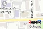 Схема проезда до компании Luxe clinic в Кирове