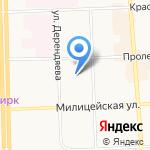 Детский сад №110 на карте Кирова