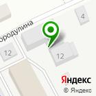 Местоположение компании Техно-Сервис