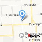 ГУДШТАМПС на карте Кирова