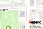 Схема проезда до компании КМК в Кирове