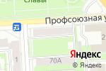 Схема проезда до компании МетизСтройМаркет в Кирове