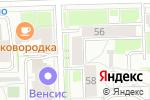 Схема проезда до компании VAMDODOMA в Кирове
