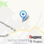 Кировская областная ветеринарная лаборатория на карте Кирова