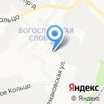 Мастерская ручной ковки на карте Кирова