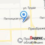 Афанасий на карте Кирова