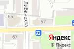 Схема проезда до компании ФОНБЕТ в Кирове