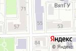Схема проезда до компании ВятГУ в Кирове