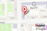 Схема проезда до компании Фирма «Полекс» в Кирове