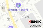 Схема проезда до компании Производственно-торговая компания в Кирове