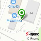 Местоположение компании АвтоМоё