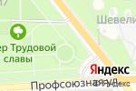 Схема проезда до компании Наша дача в Кирове