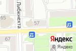 Схема проезда до компании Аванта-Дент в Кирове