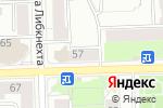 Схема проезда до компании Vintage в Кирове