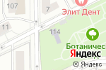 Схема проезда до компании Магазин семян №1 в Кирове