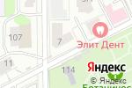 Схема проезда до компании Империя кадров в Кирове