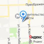 Профсоюз работников образования и науки на карте Кирова