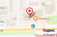 Схема проезда до компании Bounty в Кирове