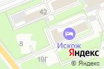 Схема проезда до компании Торговая компания в Кирове