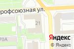 Схема проезда до компании Автоэксперт в Кирове